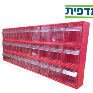 """ארגונית רב תא 999 אדום – משלוח ב 10 ש""""ח בלבד !!!!"""